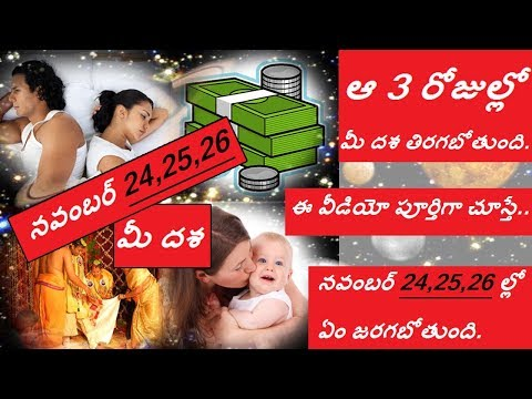 Secret Behind The 3 Days | What Will Happen In That Three Days | Kundabaddalu