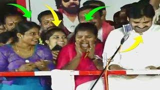 ఏంటి అమ్మాయిలు  అరుస్తున్నారు..మీరు పైకి రండి..Pawan Kalyan Funny Moment With Pithapuram Girls