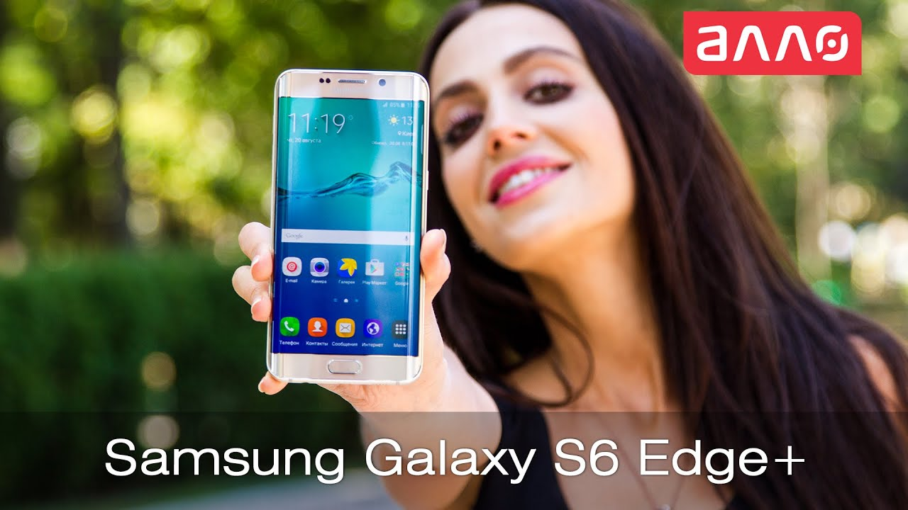 Samsung Galaxy S6 Unboxing & Mini Review! - YouTube