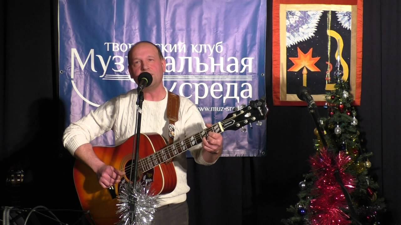 Музыкальная Среда 30.12.2015. Часть 3