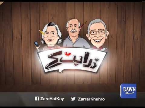 Zara Hut Kay - Friday 22nd November 2019