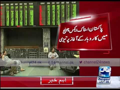 24 Breaking: Rapidly at the start of business in Pakistan stock exchange