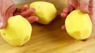 ПРОСТАЯ КАРТОШКА А РЕЦЕПТ БУДЕТ ВЫПРАШИВАТЬ ВСЕ СОСЕДИ Вкуснейшее блюдо из обычной картошки