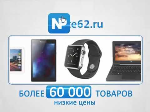 Мощные смартфоны за копейки в Воронеже