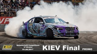 N-Tech Racing   Belshina Drift Competitions of Ukraine Kiev Promo 01.09.2017