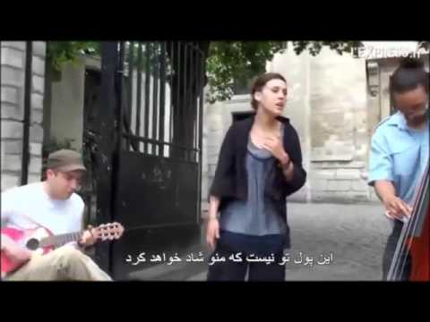 ZAZ - Je veux - Persian Subtitle