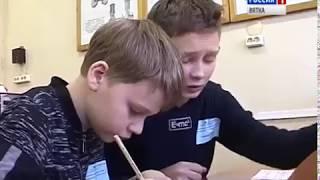 г. Киров региональный отборочный этап III