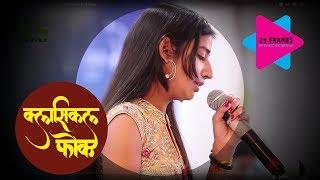 71 Clasical Music   Compitation   Workshop   On Stage   Rajsthani Folk Song