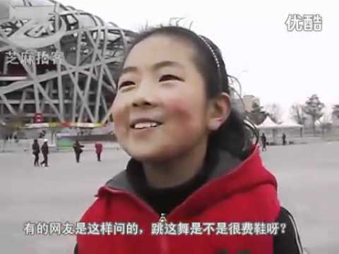 Little Chinese Girl Dances Amazingly in front of TianAnMen Square in Beijing