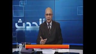 الجزائر..  وقائع أزمة اقتصادية معلنة!