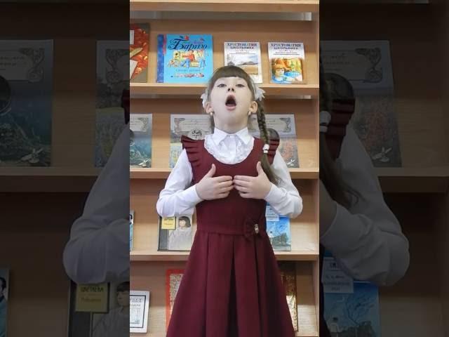 Изображение предпросмотра прочтения – ЕлизаветаМельникова читает произведение «Берёза» С.А.Есенина