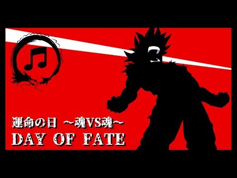 Day of Fate ~Spirit VS Spirit~ Lyric Video (Unmei No Hi English Cover) | Team Four Star