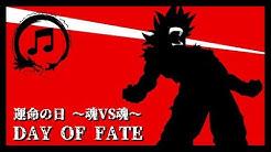 Day of Fate ~Spirit VS Spirit~ Lyric Video (Unmei No Hi English Cover) | Team Four Star