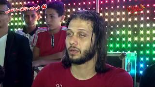تامر شريعه و السيد حسن و عبسلام   * كفر سعد * مليونيه الحملى