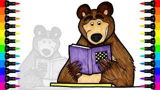 Masha And The Bear | How To Draw Bear