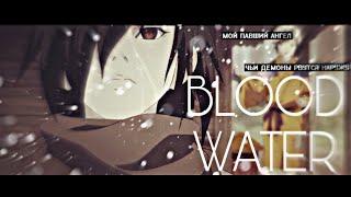 Dororo || Blood // Water. || Аниме клип. (чит. оп.)