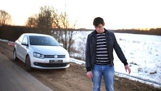 Volkswagen Polo Sedan. Полный обзор. Плюсы и минусы. Брать ли Б.У.?(, 2016-04-01T11:00:23.000Z)