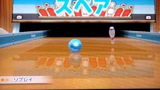 100ピンゲーム wii sports resort