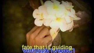 Tae Pang Korn [Eng. Sub]
