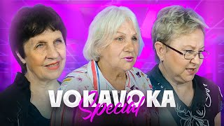 Бабушки смотрят трейлеры современных фильмов | VOKAVOKA special
