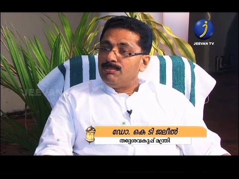 jeevan tv perunnal ashamsakal with Dr. K. T JALEEL & Mr Rafi mather...