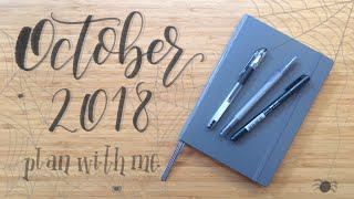 Plan With Me | October 2018