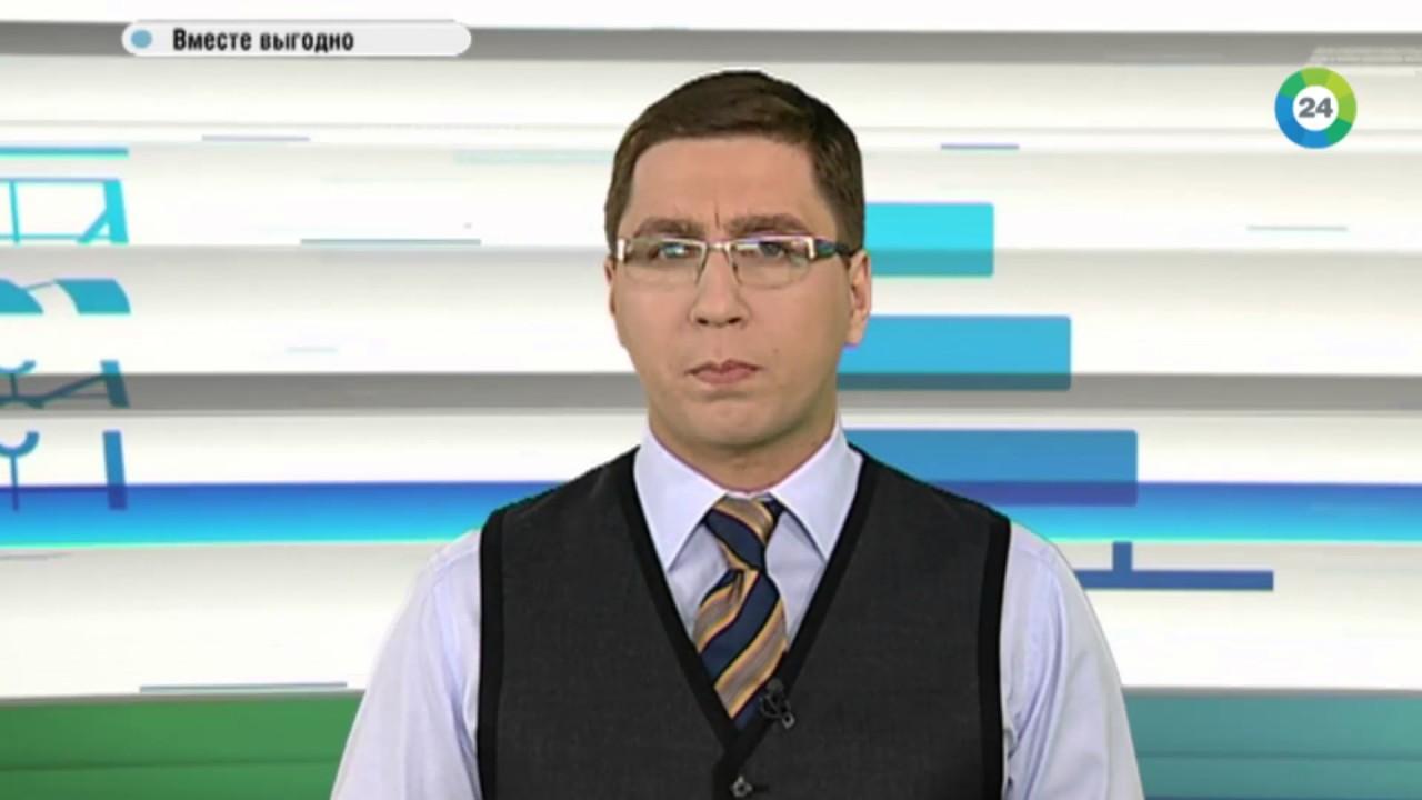 Проверить кредит в русском стандарте