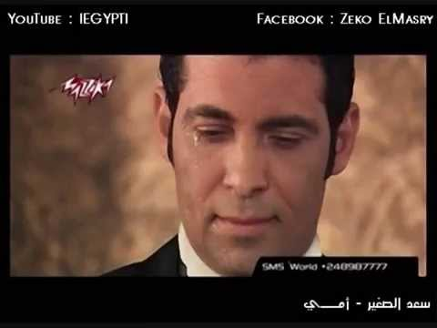 saad soughayar mp3