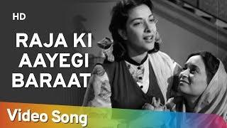 Raja Ki Aayegi Baraat  Aah (1953) Raj Kapoor   Nargis   Mukesh   Shankar Jaikishan   Shailendra