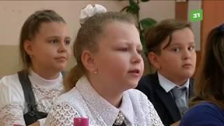 Готовы ли челябинские школьники заучивать цитаты из Библии?