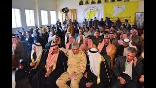 أخبار حصرية - التحالف الدولي يتعهد بدعم مجلس الرقة بعد التحرير