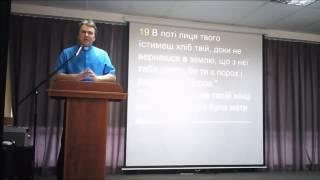 """ІІІ. ВІРНІСТЬ БОГА СВОЄМУ ЗАВІТУ--28.05.17 Третя  тема до Конференції : """"Шлюб у Слові Божому"""""""""""