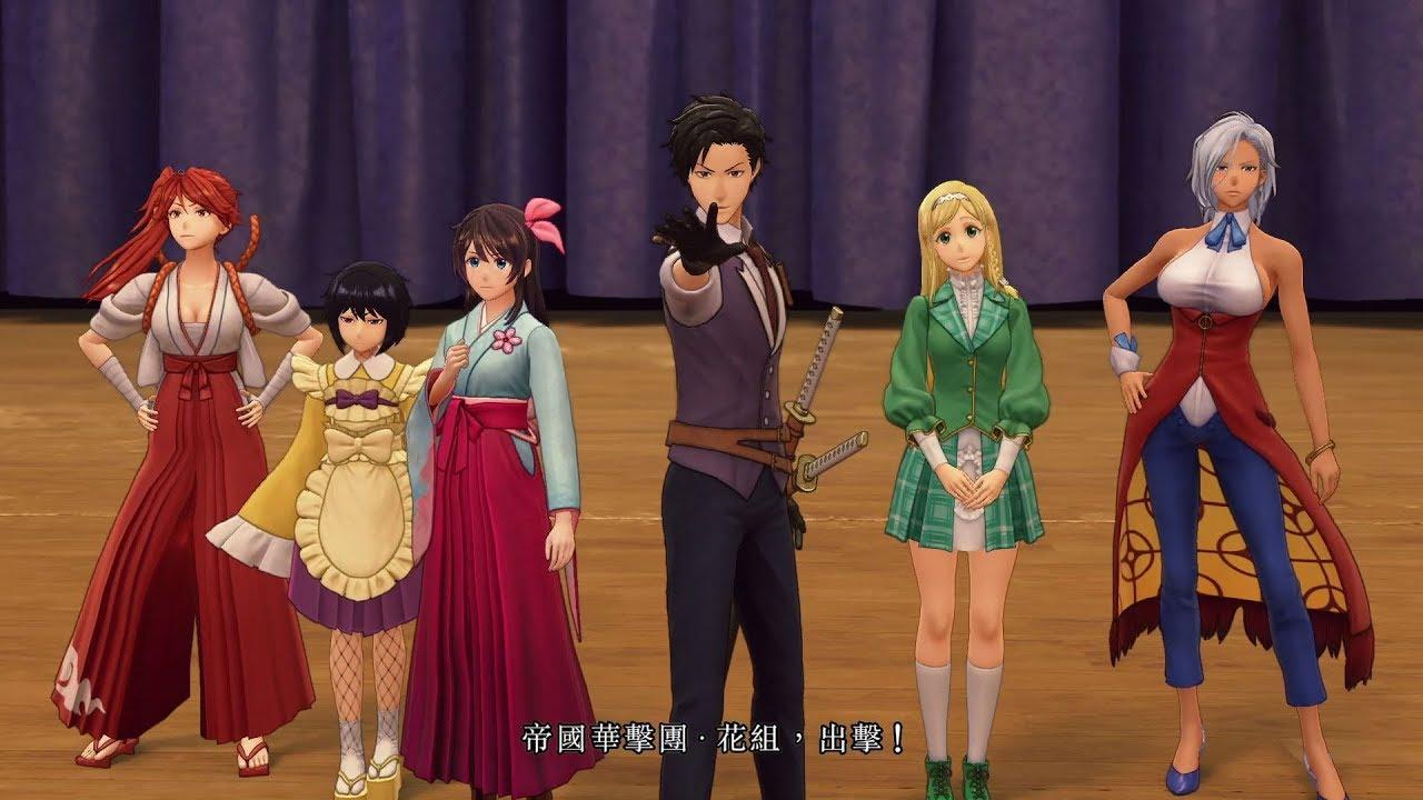 PS4『新櫻花大戰』介紹故事影片