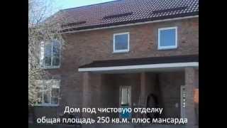 Частный дом в Киеве - прекрасная альтернатива городской квартире