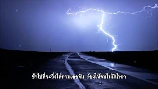 (Thai version) EXO - THUNDER cover by JaejahRed
