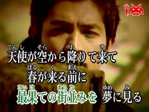 みんなのカラオケ 白い恋人達 桑田佳祐 Yahoo ミュージック Mp4
