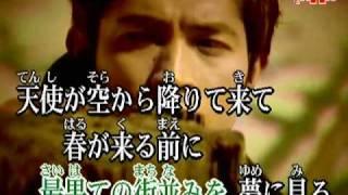 みんなのカラオケ   白い恋人達 / 桑田佳祐   Yahoo!ミュージック.mp4