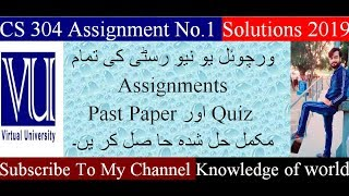 CS 304 Assignment No.1 Solution 2019//knowledge of world