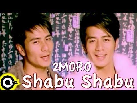 how to eat shabu shabu youtube