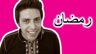 Black Moussiba - Ep 12 | بلاك موصيبة - رمضان