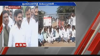Revanth Reddy Serious Comments On CM KCR And Minister KTR Over Disha Case | ABN Telugu