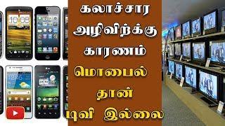 தமிழக மக்கள் அழிவதற்கு காரணம் மொபைல் தான் - Mobiles | Vaiko | Tamil Nadu | Cauvery | Sterlite