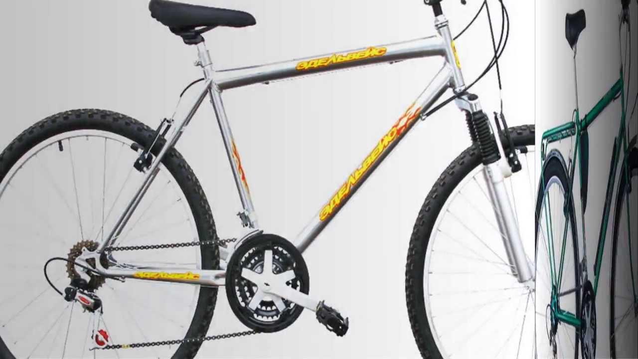 Купить велосипеды, вело в киеве недорого: большой выбор объявлений продам велосипеды киев. На ria. Com есть предложения продажа велосипеды дешево в киеве.