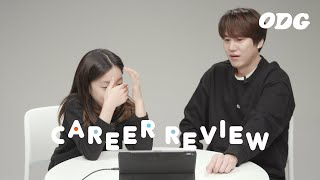 Kids review Super Junior's Career