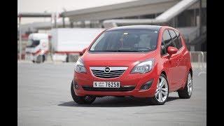 Goodbye Meriva - Wir verkaufen den Opel Meriva OPC Line