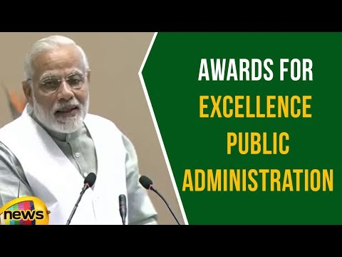 PM Modi Confers Awards For Excellence Public Administration | Mango News