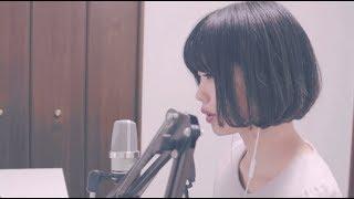 椎名林檎 - おいしい季節 【cover】Sheena Ringo - The Creamy Season