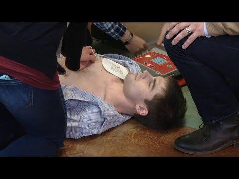 Project ADAM Training: Part 1 - Sudden Cardiac Arrest Scenario
