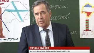 Открытый урок, посвященный республике Крым, прошел сегодня в школе №37 ТВ-Махачкала