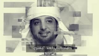 عيضه المنهالي - خشير الروح (حصرياً)   2018